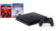 playstation-4-slim-bundle-prime-day