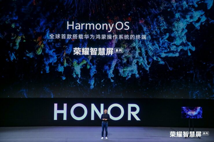 Honor Vision and Honor Vision Pro are running Huawei's HarmonyOS