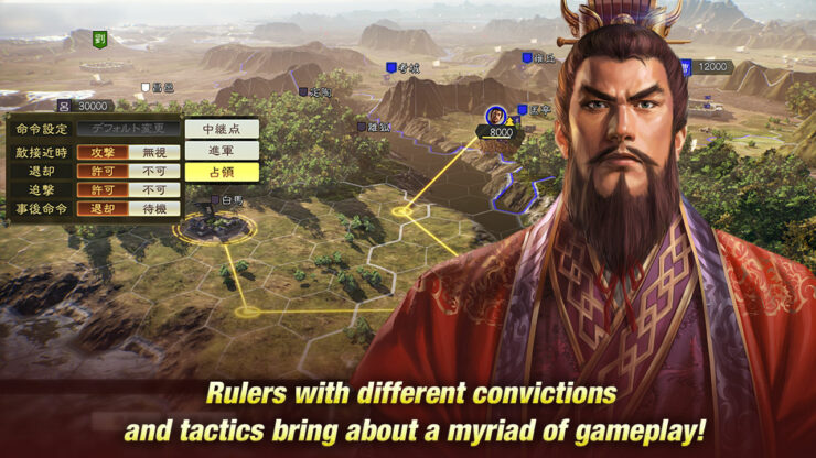 romance-of-the-three-kingdoms-xiv-announced-02-screenshot-01