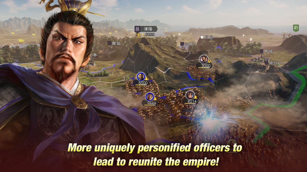 romance-of-the-three-kingdoms-xiv-announced-03-screenshot-02