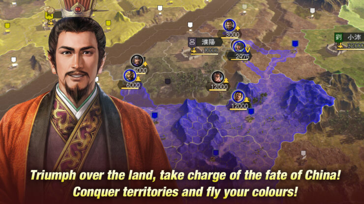 romance-of-the-three-kingdoms-xiv-announced-04-screenshot-03