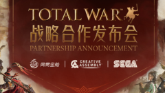 Total War: Three Kingdoms Mod Support is Here, But Sexy