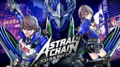 astral_chain_keyart