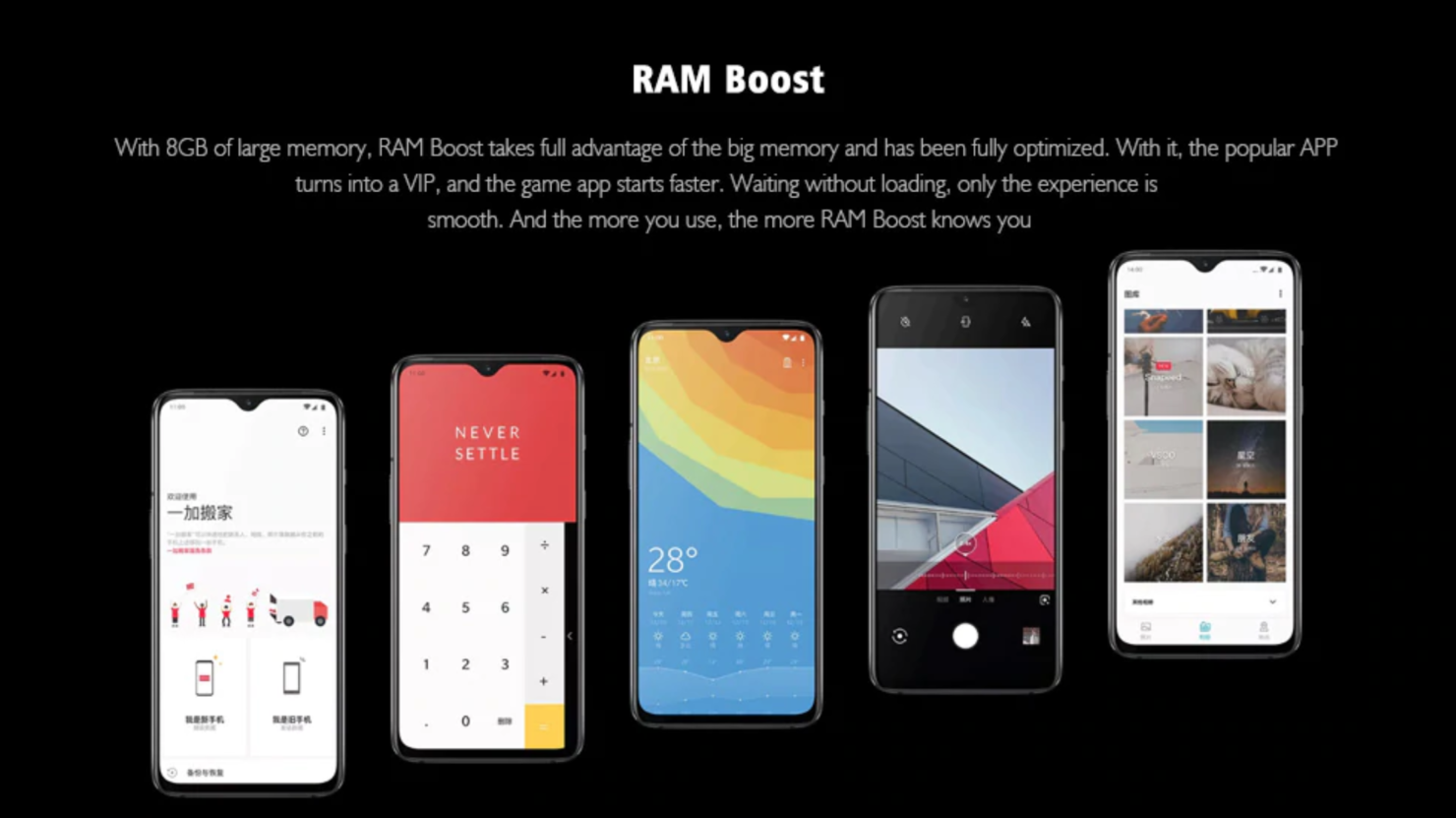 oneplus-7-ram-boost