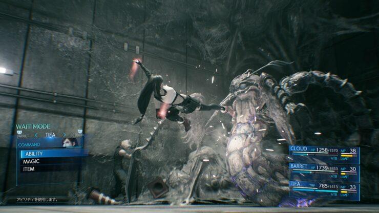 Final Fantasy Vii Remake New Screenshots Showcase Tifa Aerith