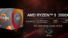 amd-ryzen-5-3500x-cpu_1