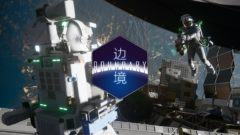 boundary-gamescom-preview-01-header