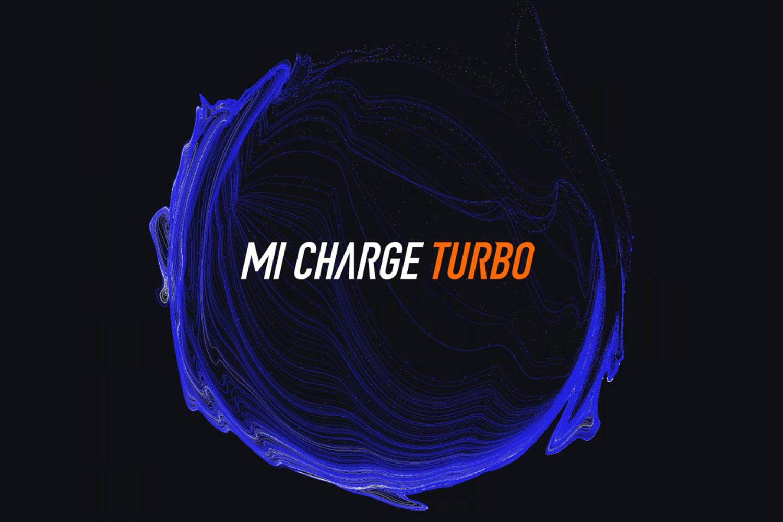 Mi Charge Turbo от Xiaomi - беспроводная зарядка на 30Вт