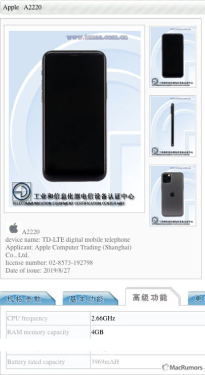 TENAA Provides Battery & RAM Specs of iPhone 11, iPhone 11 Pro, & iPhone 11 Pro Max
