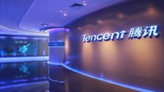 tencent-become-funcom-biggest-shareholder-01-tencent-header