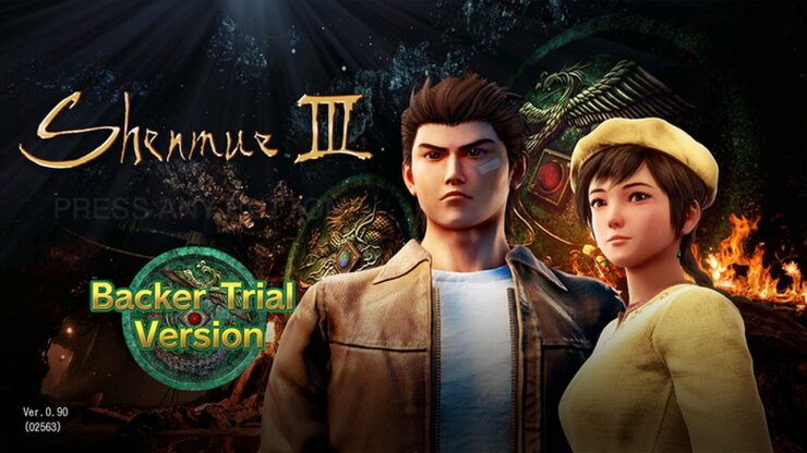 Shenmue III Backer Trial