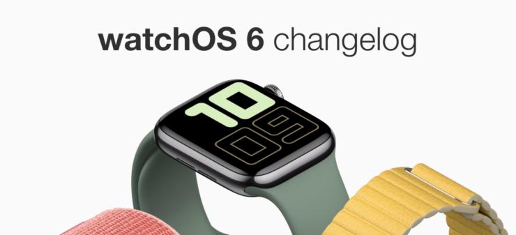 watchOS 6 Final Changelog