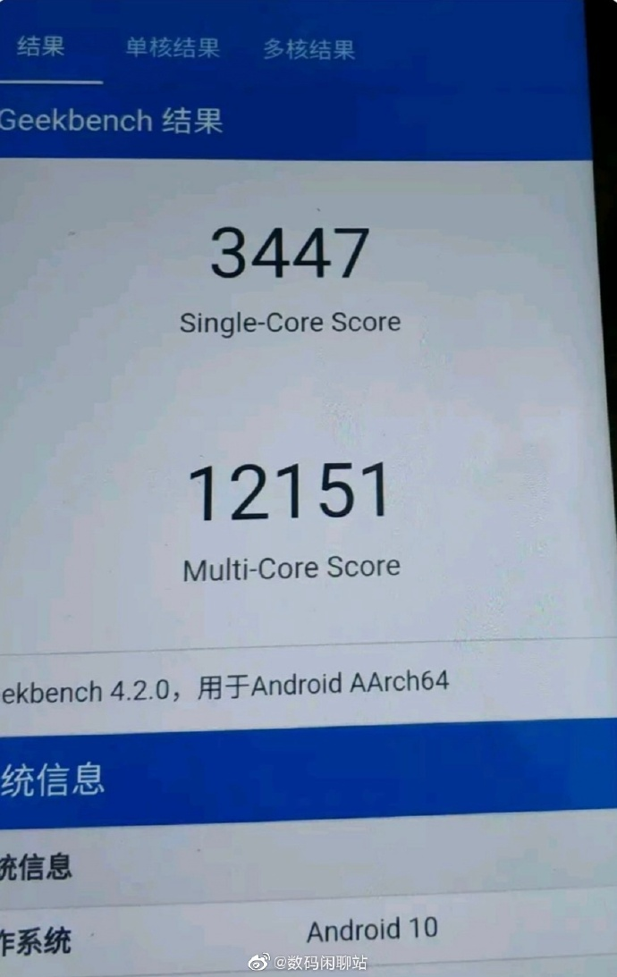 Alleged Cortex A77 benchmarks