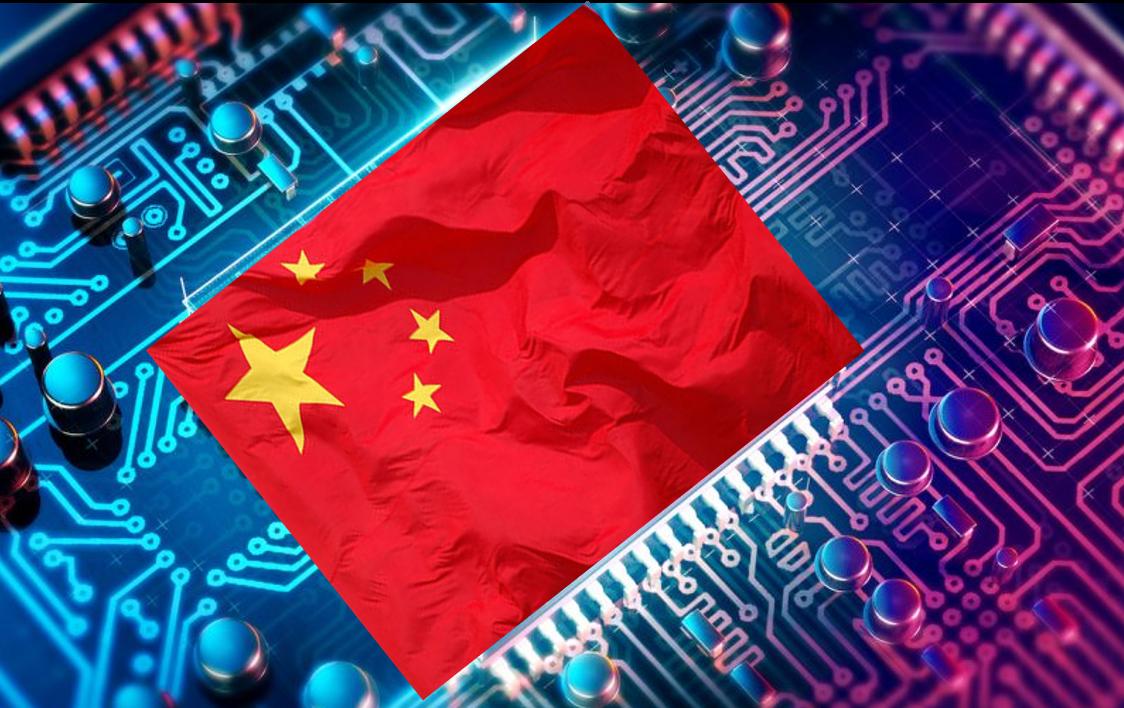 China IC Fund