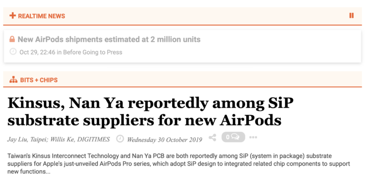 Airpods Pro supply chain report