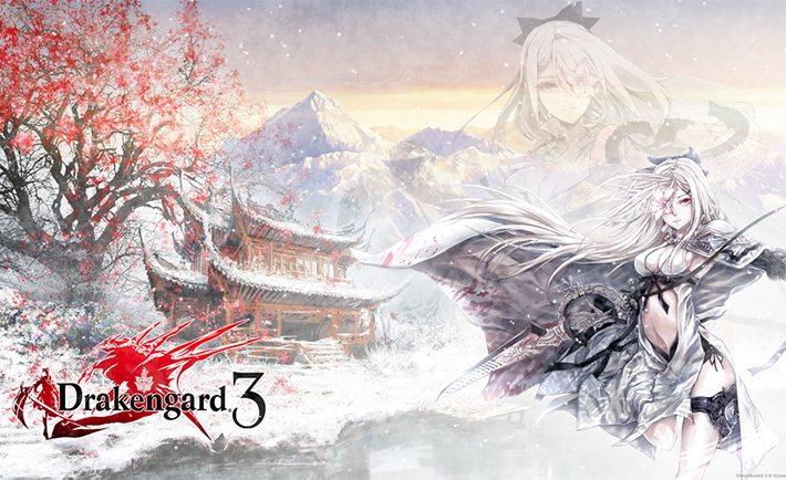 drakengard 3 rpcs3 fps patch