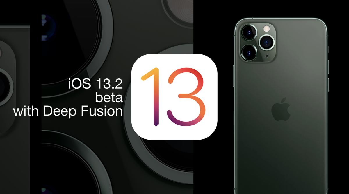 download iOS 13.2 beta