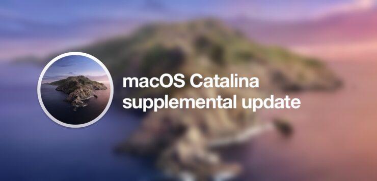 macOS Catalina Supplemental Update