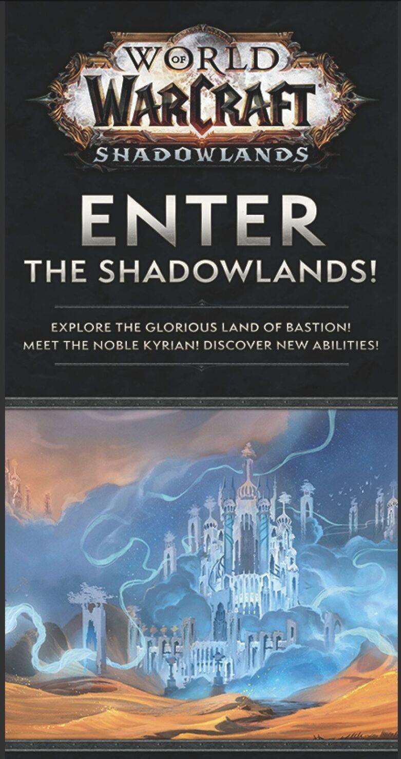 world-of-warcraft-shadowlands-expansion-2