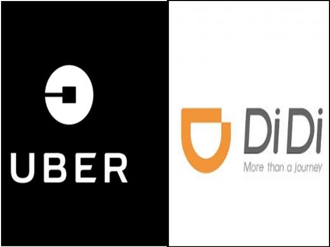 Uber Didi Chuxing