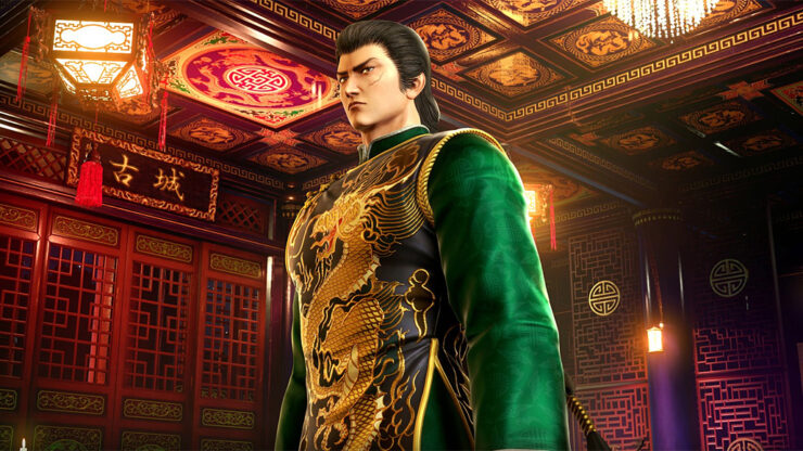 Shenmue 3 patch 1.04