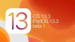 ios-13-3-beta-1