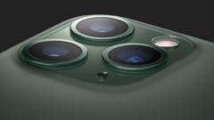 iphone-11-pro-max-4