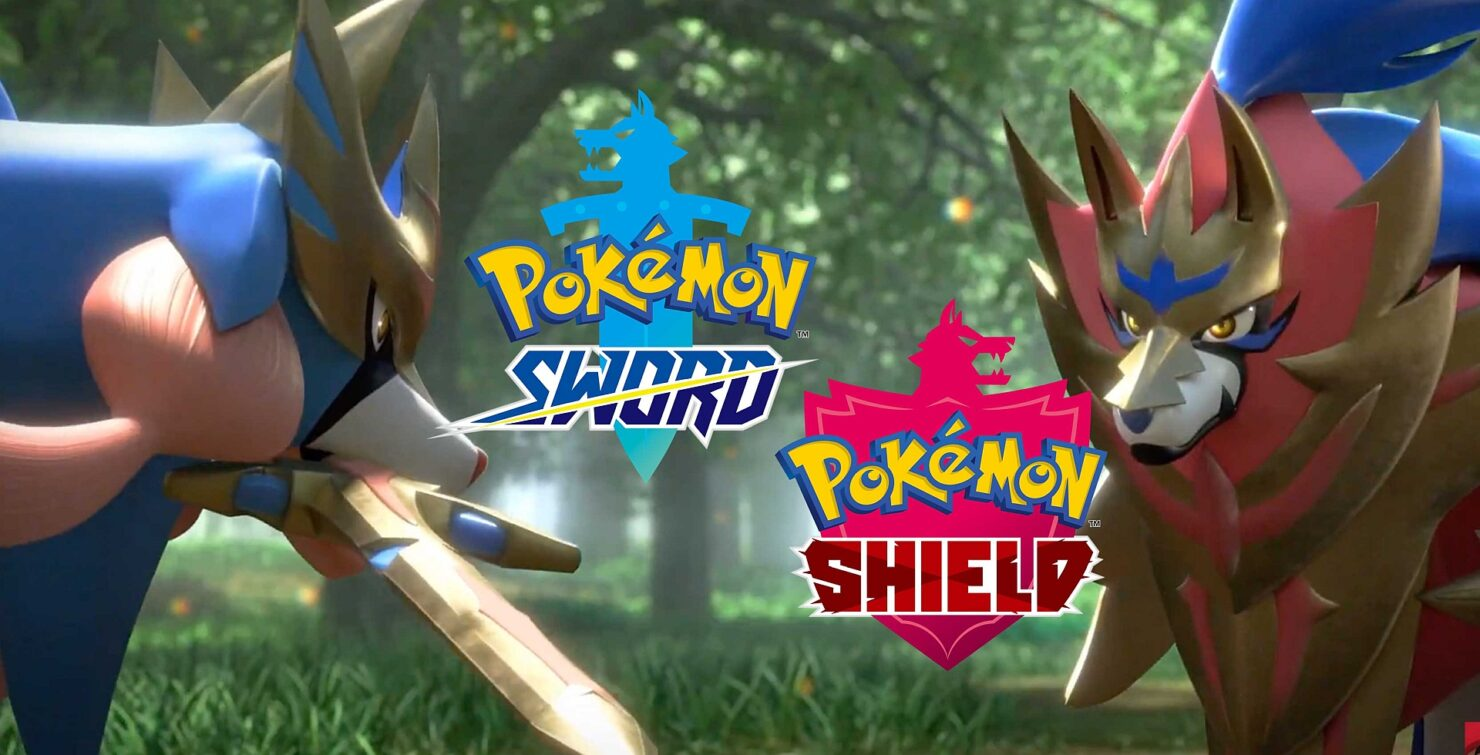 Pokemon shield event