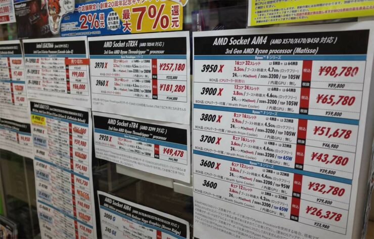 amd-ryzen-9-3900x-and-ryzen-9-3950x-cpu-stock_japan_2
