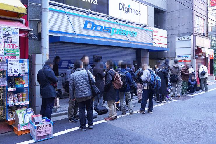amd-ryzen-9-3950x_japan-sales_2