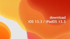 download-ios-13-3-ipados-13-3