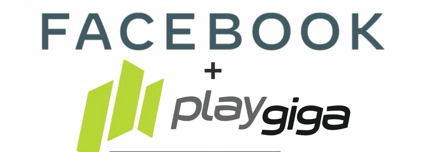 PlayGiga and Facebook