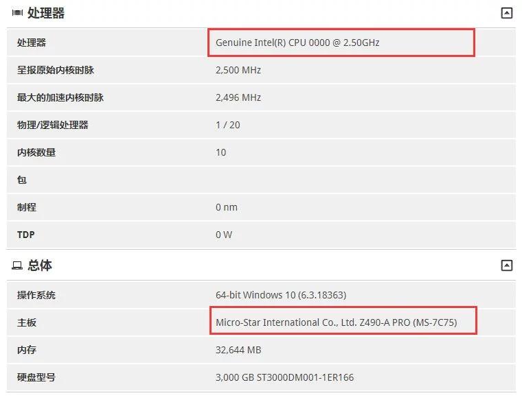 intel-core-i9-10900-10-core-20-thread-10th-generation-desktop-cpu