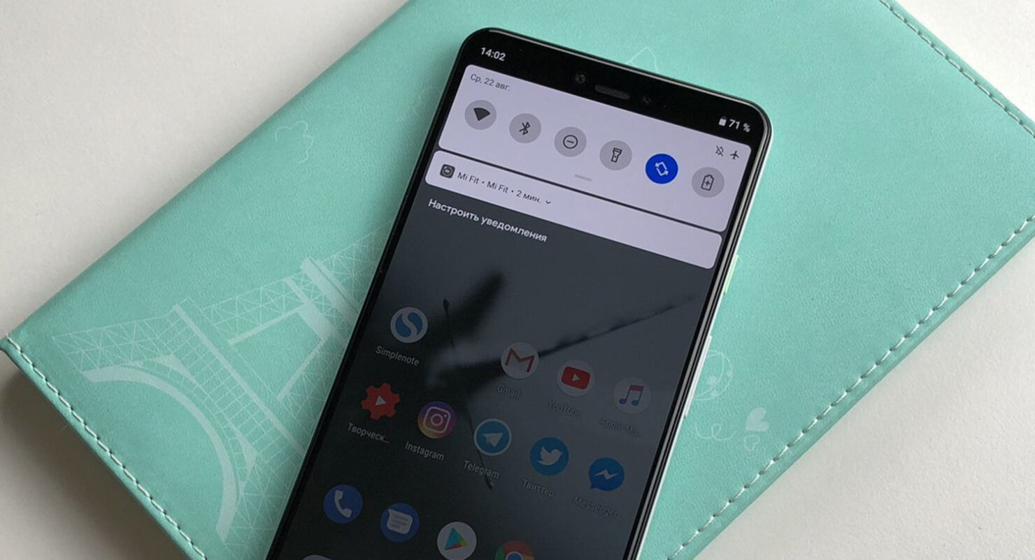 Pixel 3 Could Have Been Google's First to Ship With a 120Hz Display