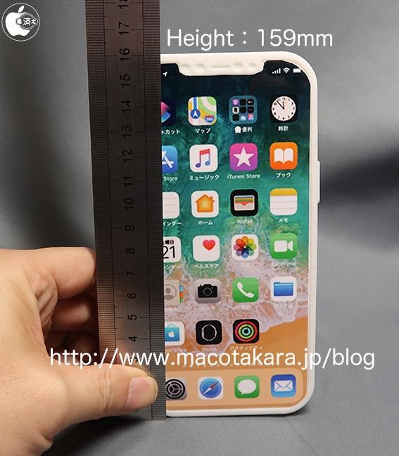 iphone-12-pro-max-mockup-1