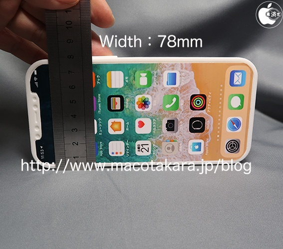 iphone-12-pro-max-mockup-2