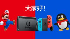 nintendo_switch_china