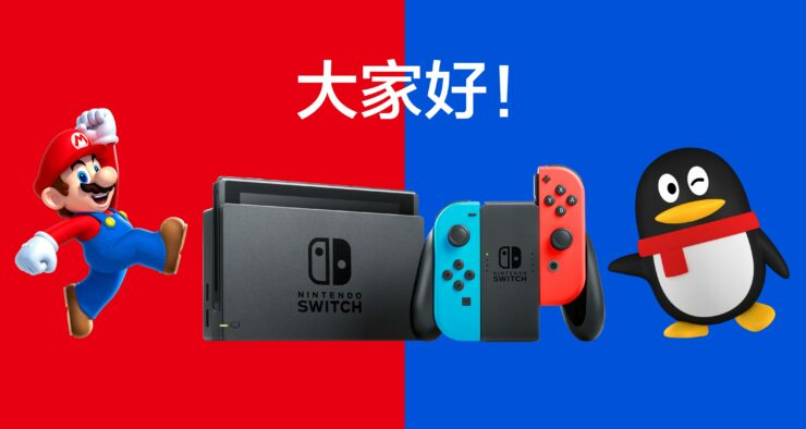 Nintendo Switch delay coronavirus japan