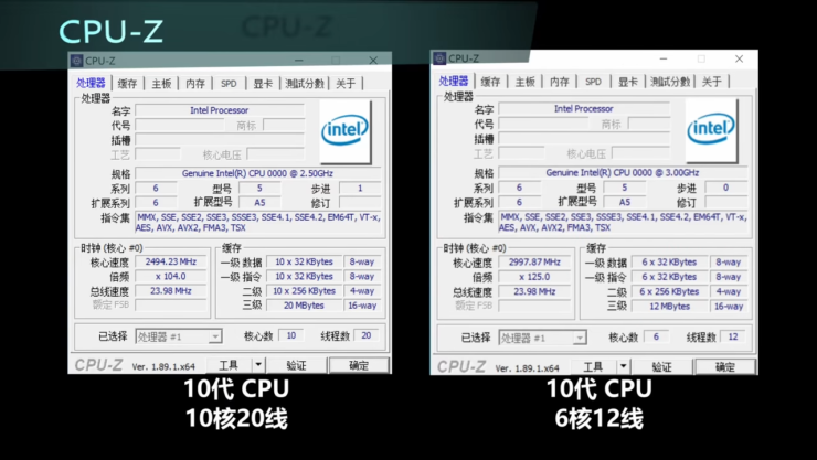 intel-10th-gen-comet-lake-s-desktop-cpu-10-core-6-core_cpuz