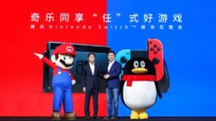 nintendo-switch-region-locked-china-01-header