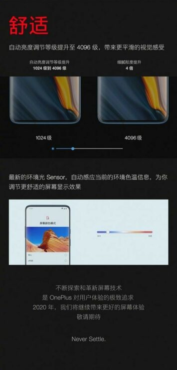 oneplus-120hz-refresh-rate-display-technology-2