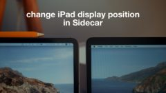 sidecar-ipad-display-position