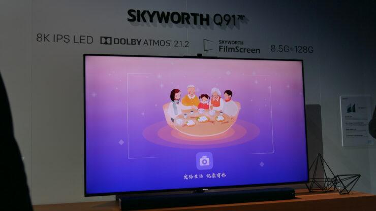 skyworth-ces-q91-closeup