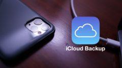 how-to-icloud-backup-ios-13