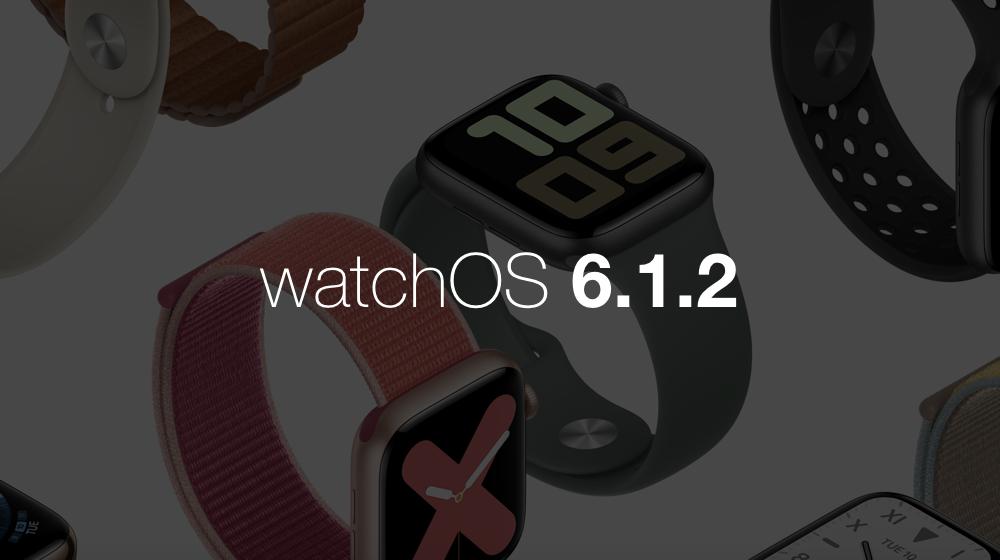Download watchOS 6.1.2