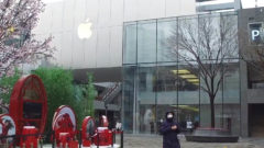 apple-store-in-beijing