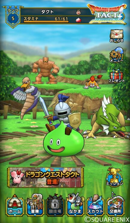 dragon-quest-tact-screenshot-1