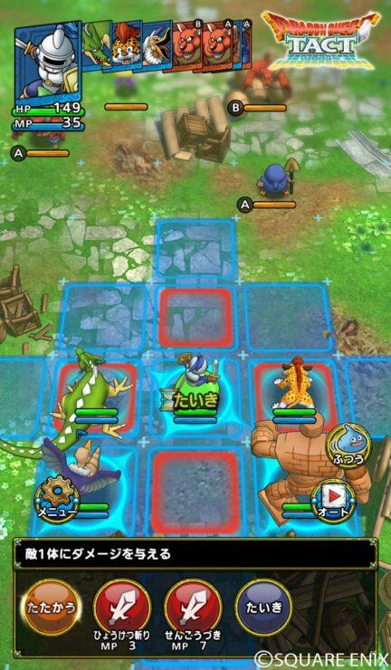 dragon-quest-tact-screenshot-2