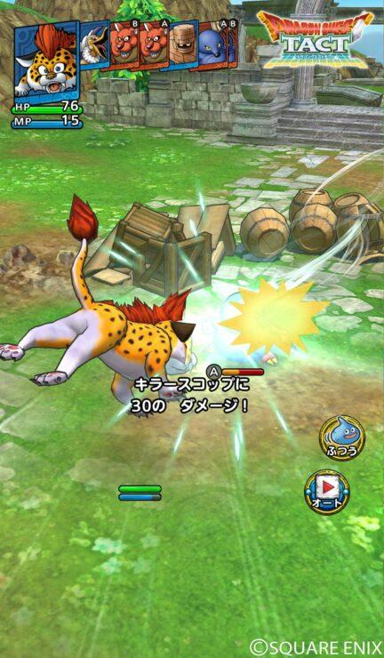 dragon-quest-tact-screenshot-3