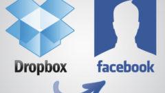 dropbox-und-facebook-verknuepfung-745x559-e930b44a5d8db6dd